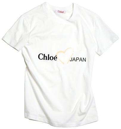 Chloé houdt van Japan. Jij?
